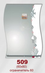 Влагостойкие зеркала с пескоструйной обработкой