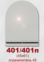 401/401п (45х61)