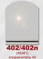 402/402п (45х61)